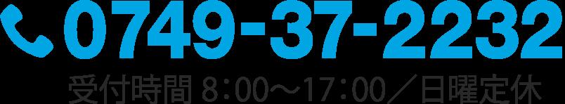0749-29-9028
